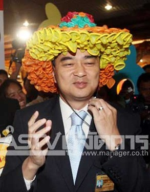 Prime minister of the Condom of Thailand